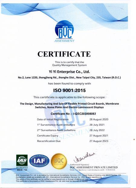 आईएसओ 9001-2015