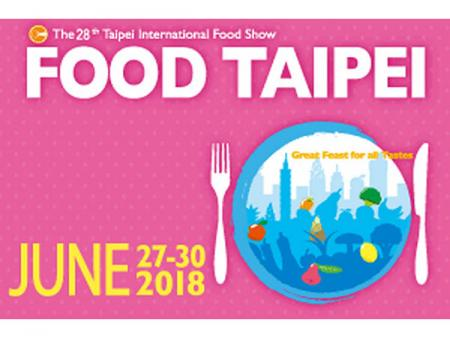 Food Taipei 2018