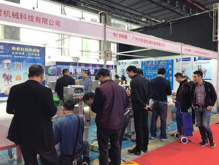 Exposição de equipamentos e suprimentos para hotéis em Guangzhou 2018