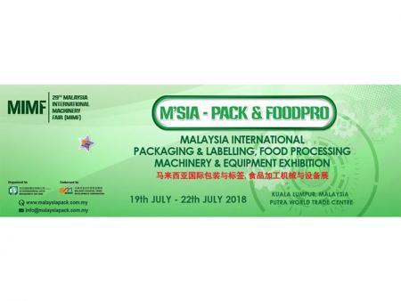 Malaysia International Machinery Fair 2018