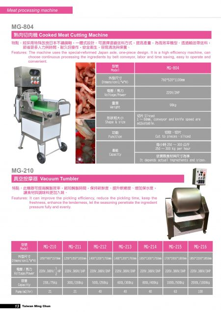 Cooked Meat Cutting Machine/Vacuum Tumbler.