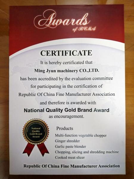 Национальная награда за качество бренда 2.