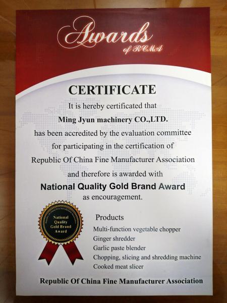 National Quality Brand Award 2.