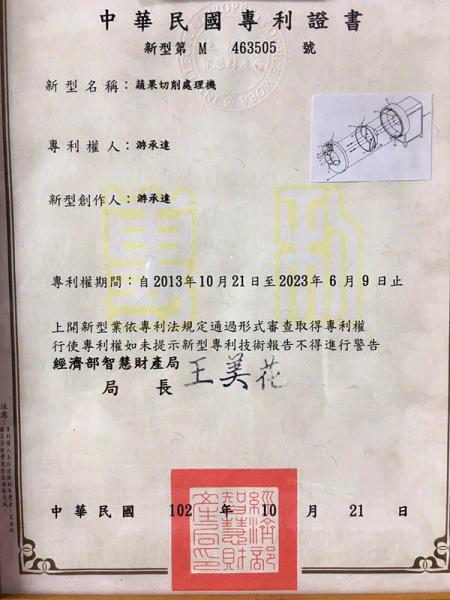 Especificação de patente - Máquina de corte de vegetais.