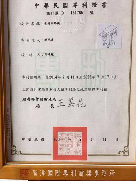 Patent Spesifikasyonu - Malzemeler kırma makinesi.