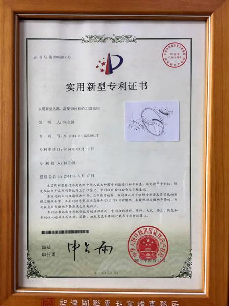 Especificação de patente - Cortador de picagem de vegetais.