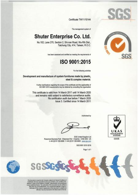 SHUTER ISO 9001-2015 certification.