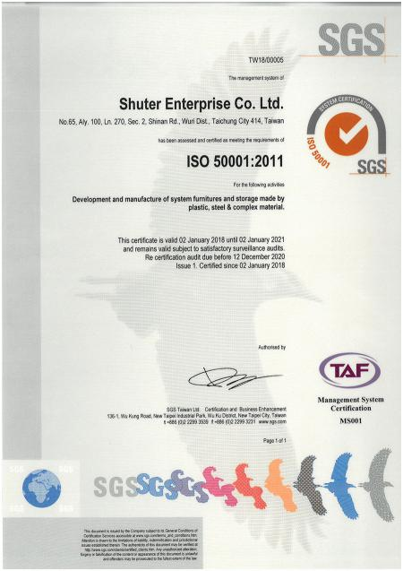 SHUTER ISO 50001-2011 certification.