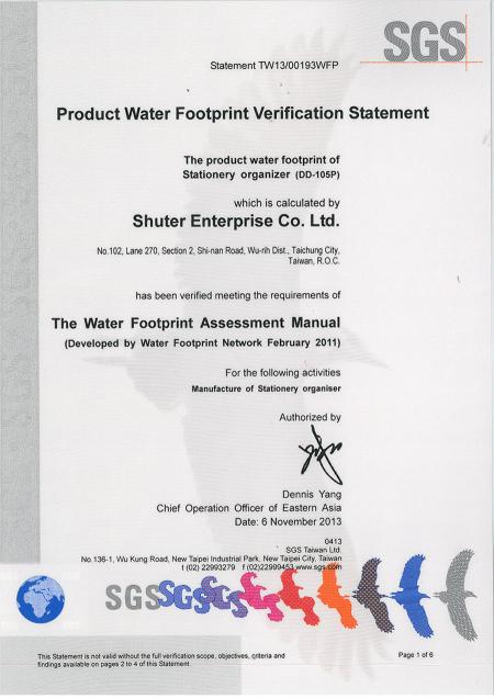 SHUTER SGS Product Water Footprint Verification Statement