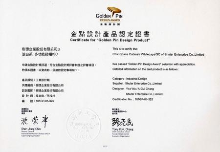 Golden Pin Product Design Award 2012 for SHUTER SC Space Cabinet.
