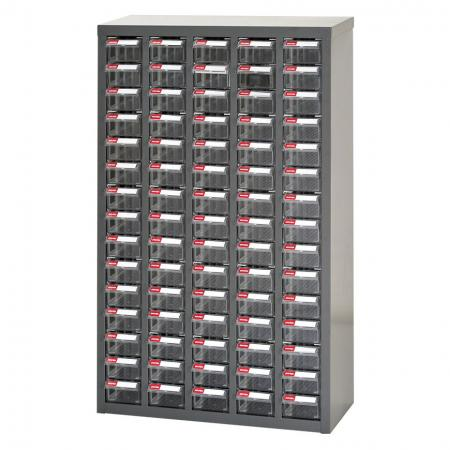Metal Storage Tool Cabinet for Use in Industrial Workspaces - 75 Drawers in 5 Columns