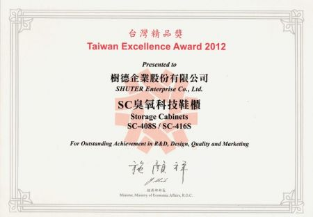 Taiwan Excellence Award of Storage Cabinet, SC series