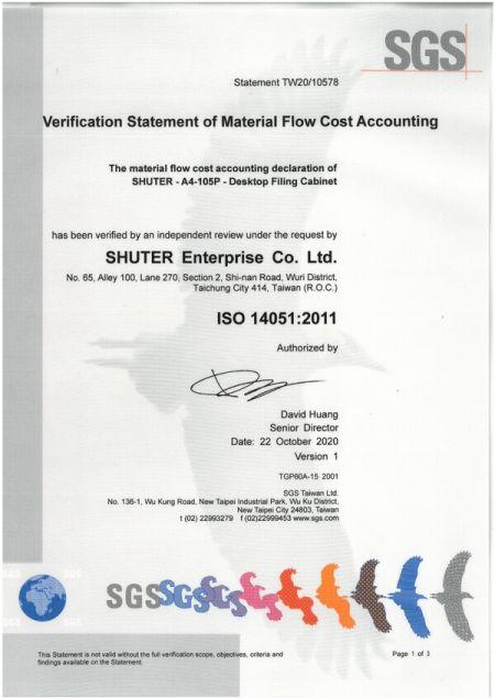 SHUTER ISO 14051 : 2011 인증서