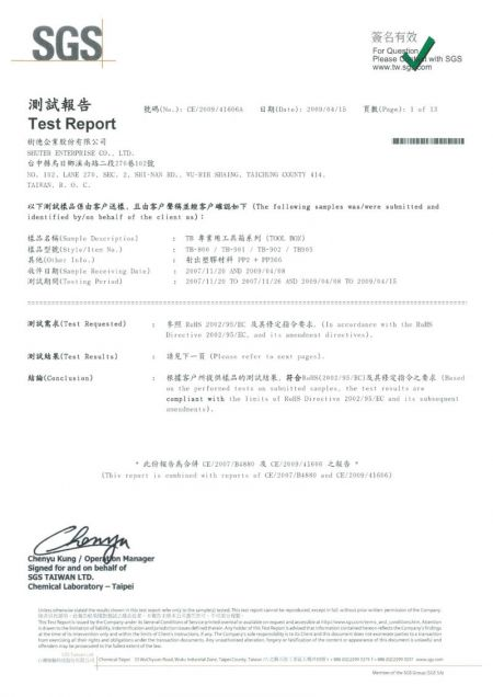 SGS Test Report, Tool box is compliant with RoHS standard