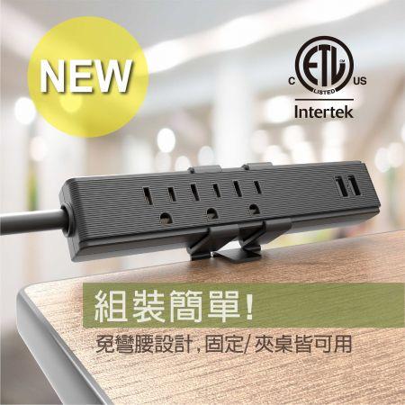 桌邊夾式電源保護插座帶2.4A USB充電 - 桌夾式插座