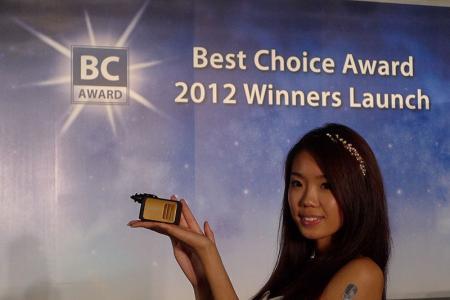 Premio a la mejor elección
