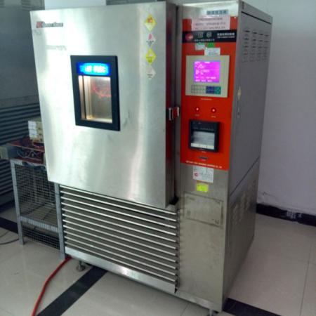 Prüfkammer für konstante Temperatur und Luftfeuchtigkeit.