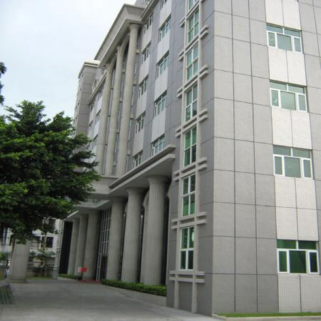 Administrative Management Center of Ahoku office building