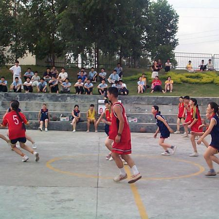Annual basketball game