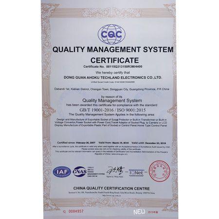 ISO 9001:2015國際標準。ISO9001 精神持續品質管制。