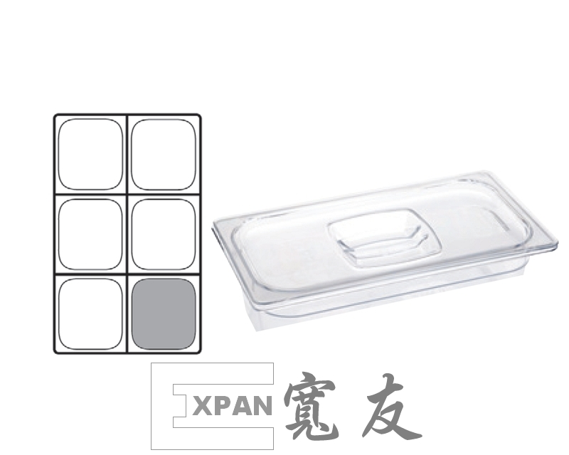 EX-30600 Food pan cover - EX-30600 Food pan cover