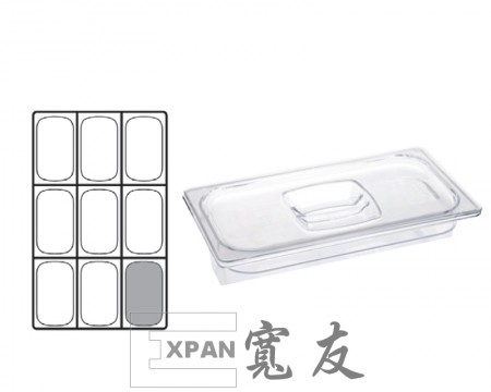 EX-30900 Food pan cover - EX-30900 Food pan cover