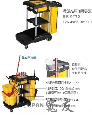 Janitorial Cleaning Cart- High Capacity
