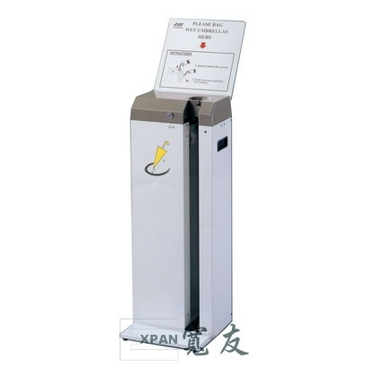 Umbrella Stand, Umbrella Bag Dispenser - Umbrella Stand, Umbrella Bag Dispenser