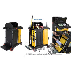 High Security Cleaning Cart RB-9T75