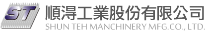 順淂工業股份有限公司 - 전문적이고 고품질의 대만 방열판 제조업체.