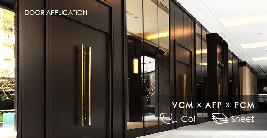 Door Panel Application