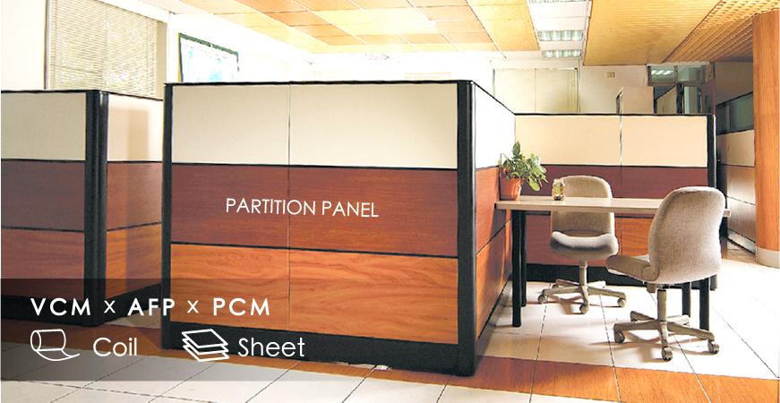 Partition Panel Application
