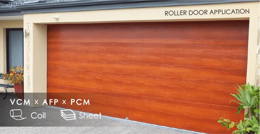 Roller Door Application