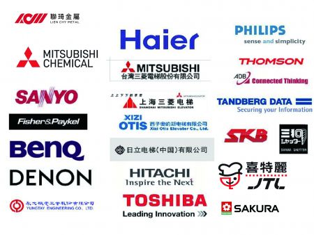 We work well with international business partners