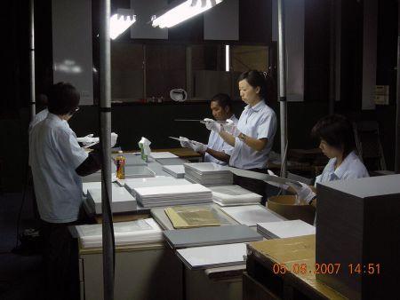 Laboratory Testing - Laboratory
