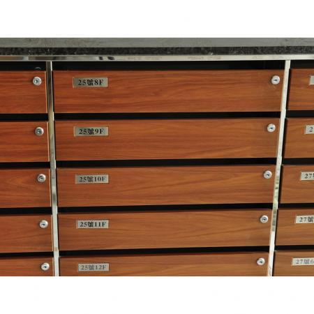 Wood Grain PVC Pre-coated Metal -Walnut (Walnut Wood Grain PVC Pre-painted steel indoor letter box)