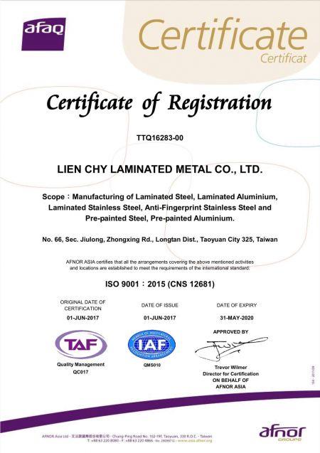 Certificazione ISO9001 per metallo laminato Lienchy (inglese)