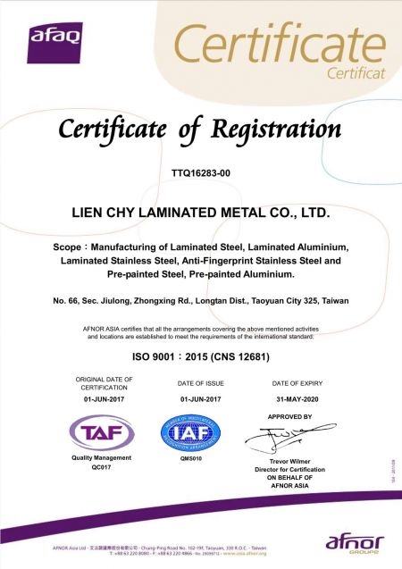 Lienchy Laminated Metal ISO9001 certification (English)