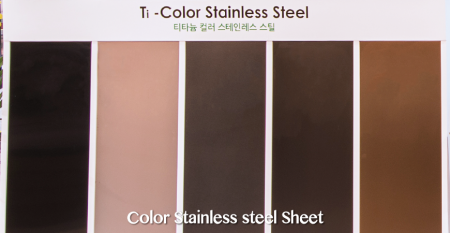 Ti-color stainless steel sheet Series