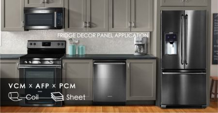 Aplicación del panel de la puerta del refrigerador