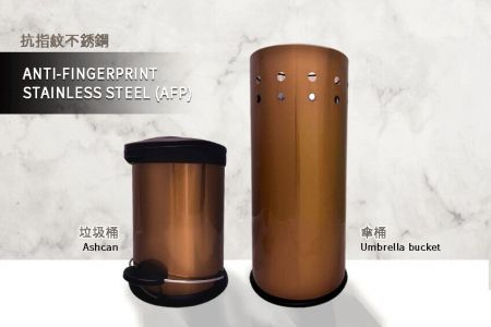 (Anti-fingerprint sus Application- ashcan and umbrella bucket)