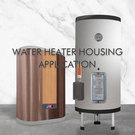 Water Heater Housing (Enclosure) - Laminated metal and anti-fingerprint stainless steel increase the appearance and fashion sense