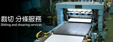 Steel Coils Slitting Equipment - 4-foot automatic cutting machine