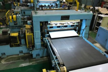 Four-foot cutting machine