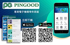 PINGOOD APP has been released on Android. IOS