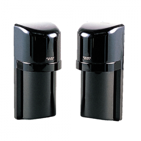 Twin Photoelectric Beam Sensor - Twin Photoelectric Beam Intrusion Detection