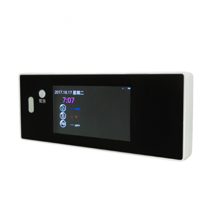 Intelligent Management Control System - iMS Series Intelligent Managenment Control System