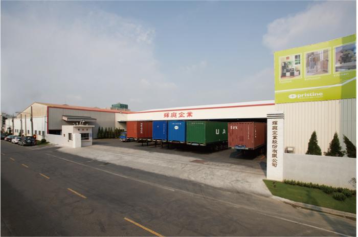 Fang Yuan Factory