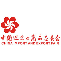 2018 CHINA IMPORT AND EXPORT FAIR