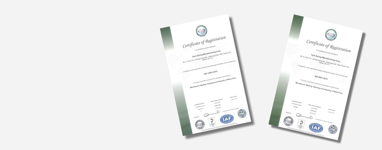ISO認定   認証
